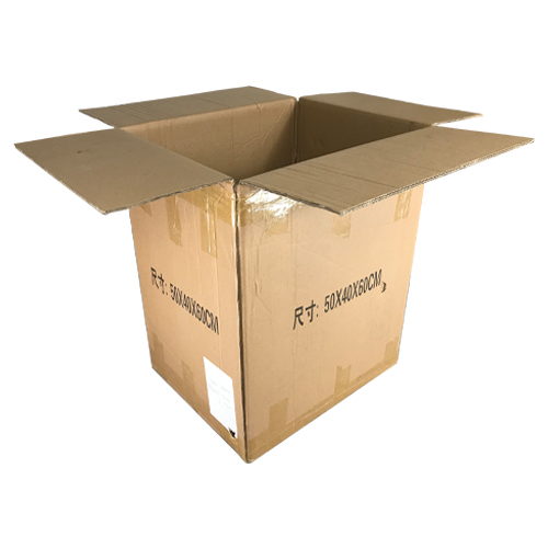 Used Plain Heavy Duty Double Wall Shipping Boxes